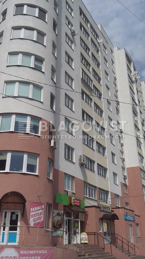 Нежитлове приміщення, H-39557, Симоненка, Вишгород - Фото 2