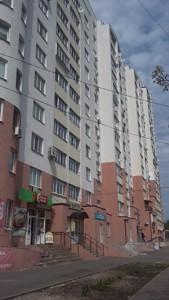 Нежитлове приміщення, H-39557, Симоненка, Вишгород - Фото 3