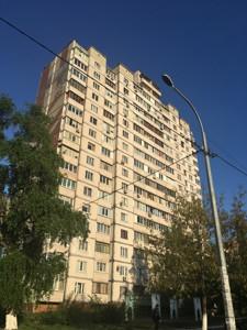 Квартира F-37441, Чернобыльская, 6, Киев - Фото 2