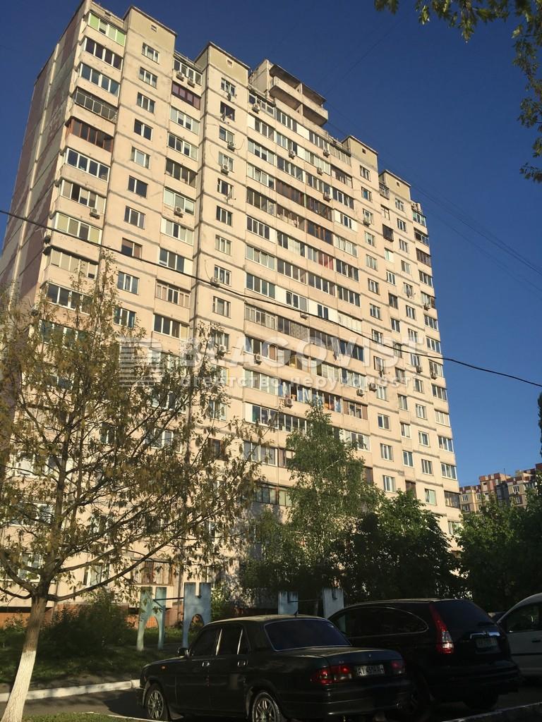 Квартира F-37441, Чернобыльская, 6, Киев - Фото 1