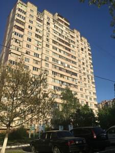 Квартира Чернобыльская, 6, Киев, F-37441 - Фото