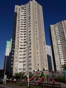 Квартира Чавдар Єлизавети, 4, Київ, Z-728408 - Фото