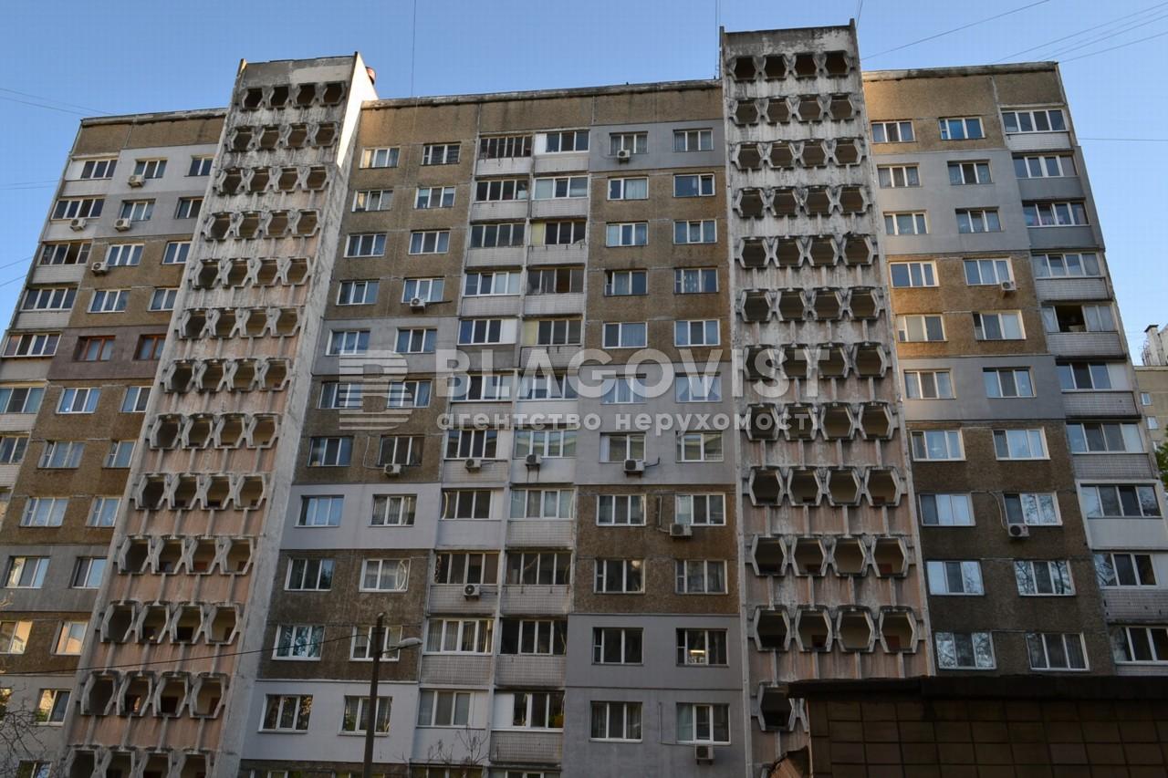 Квартира C-108700, Печенізька, 8, Київ - Фото 1