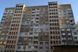 Квартира Печенізька, 8, Київ, C-108700 - Фото