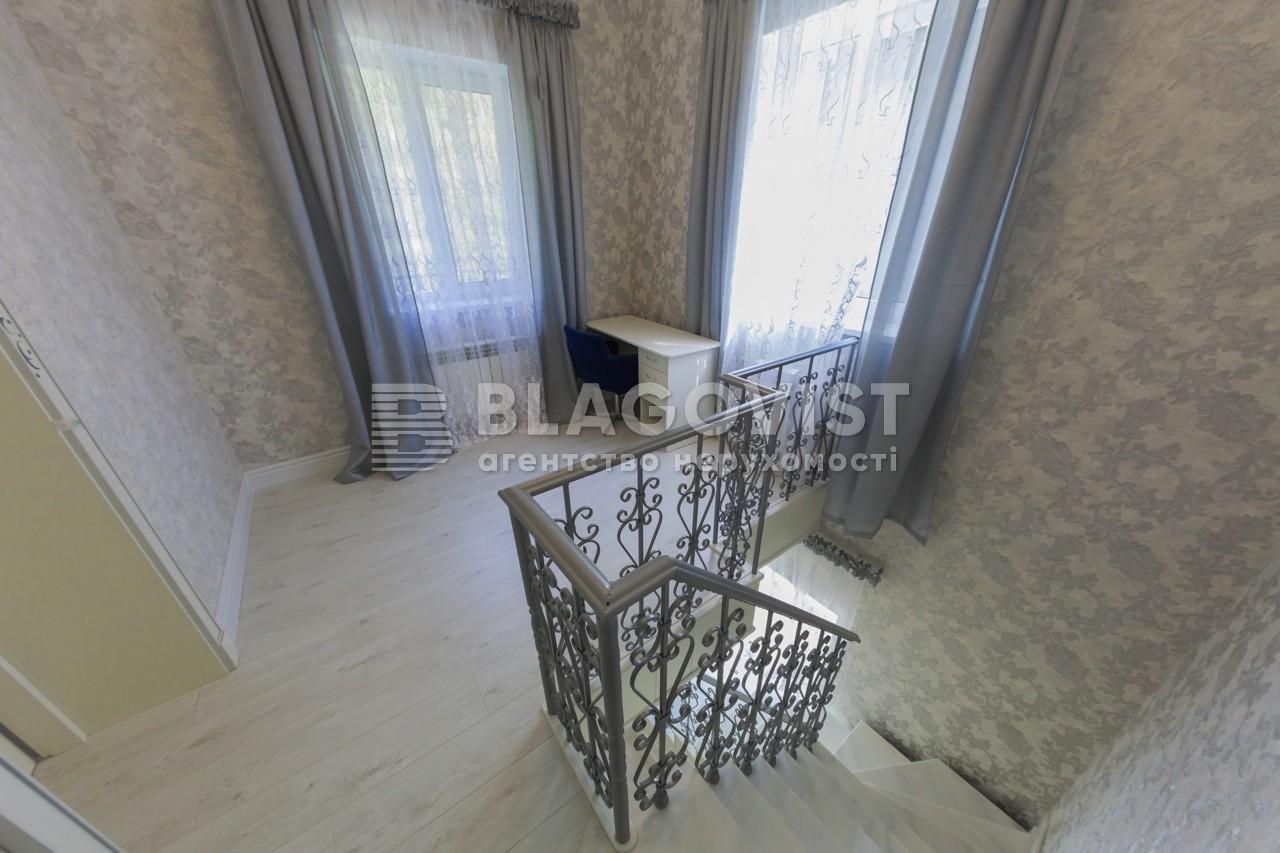 Дом R-6991, Козин (Конча-Заспа) - Фото 17