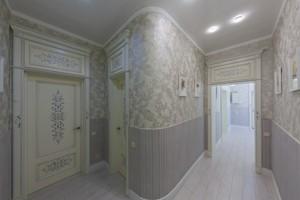 Будинок Козин (Конча-Заспа), R-6991 - Фото 17