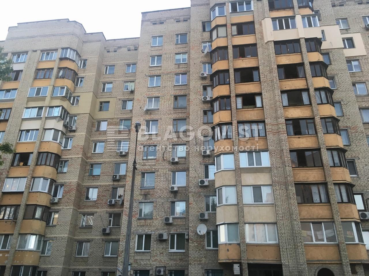 Квартира Z-794947, Новодарницкая, 6, Киев - Фото 3