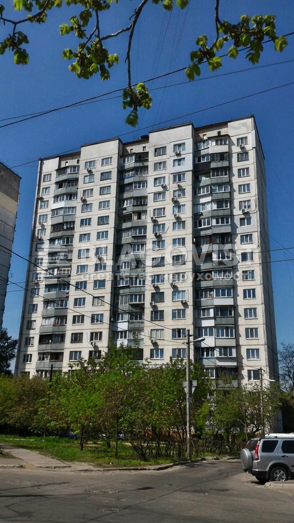 Квартира A-110995, Орловська, 15, Київ - Фото 1
