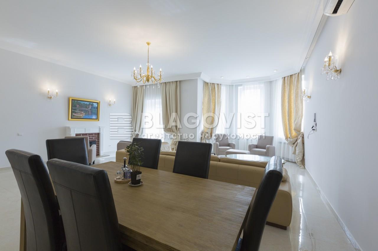 Дом F-37690, Докучаевский пер., Киев - Фото 11