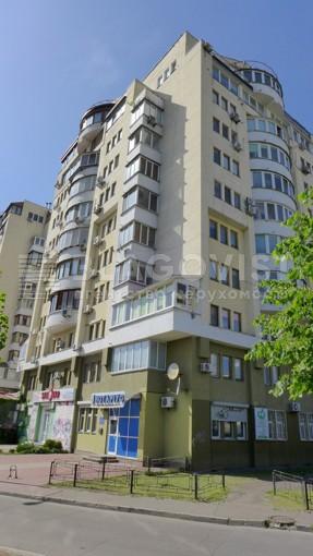 Квартира, Z-532503, 12г