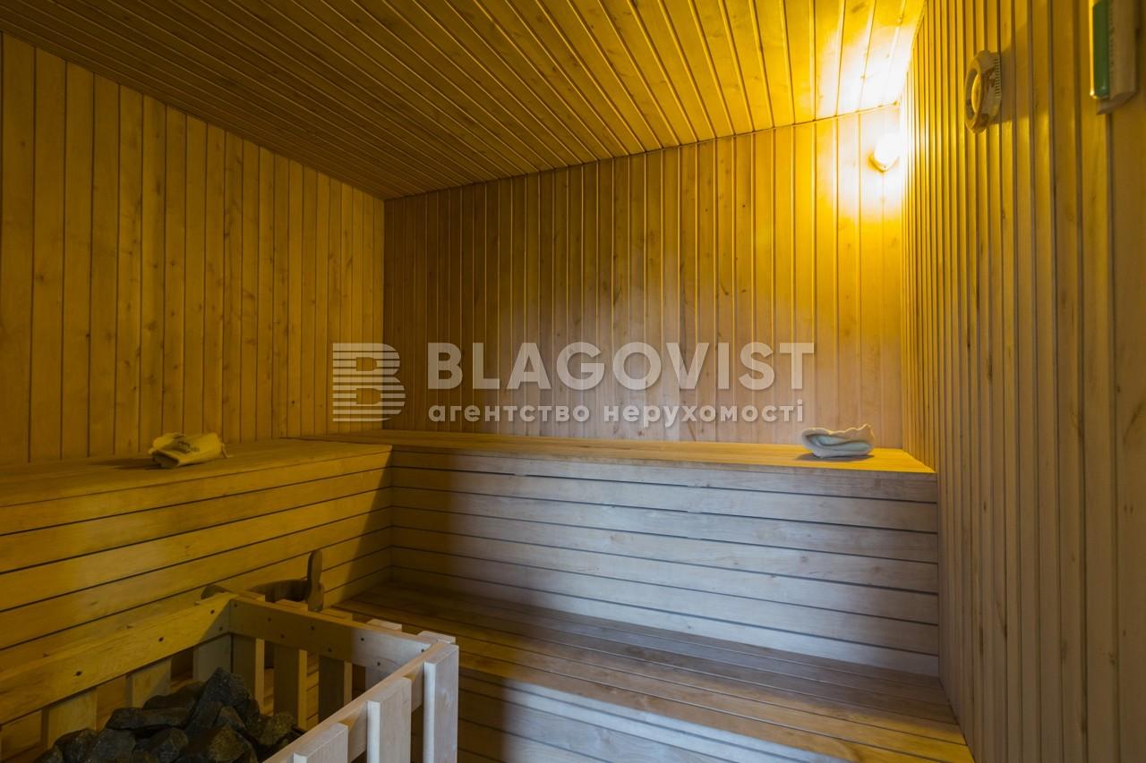 Дом E-36032, Русановича, Бровары - Фото 25