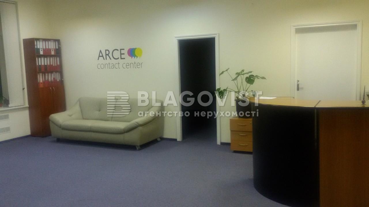 Офис, Ярославов Вал, Киев, C-87840 - Фото 4
