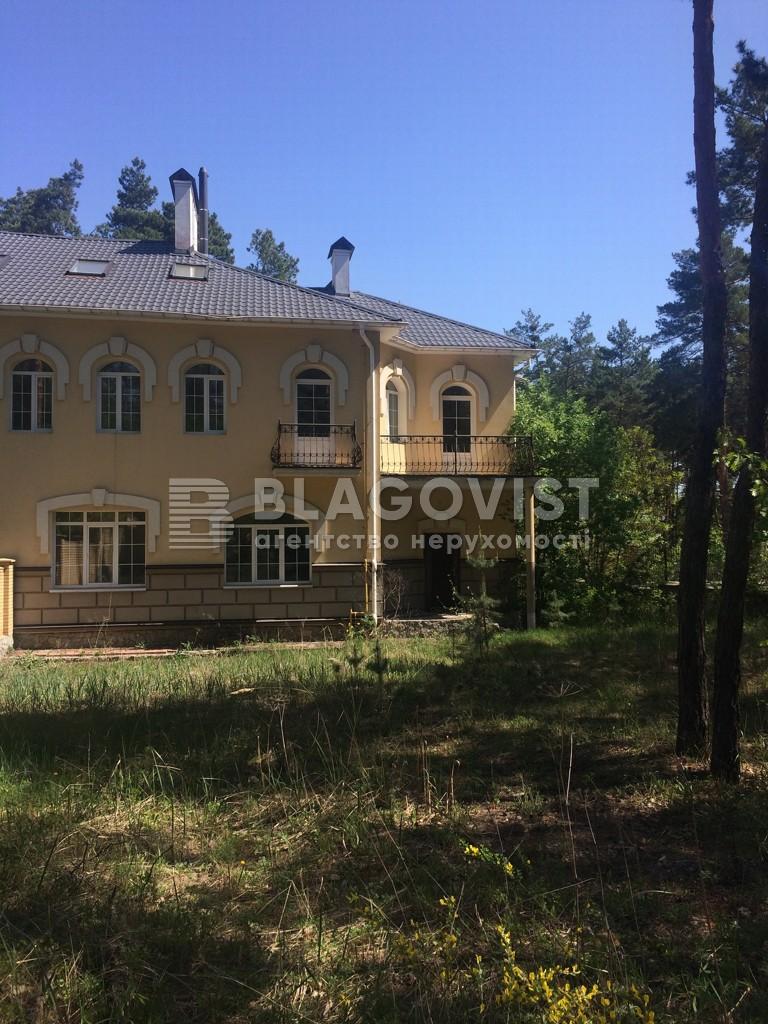 Дом M-31600, Киевская, Козин (Конча-Заспа) - Фото 1