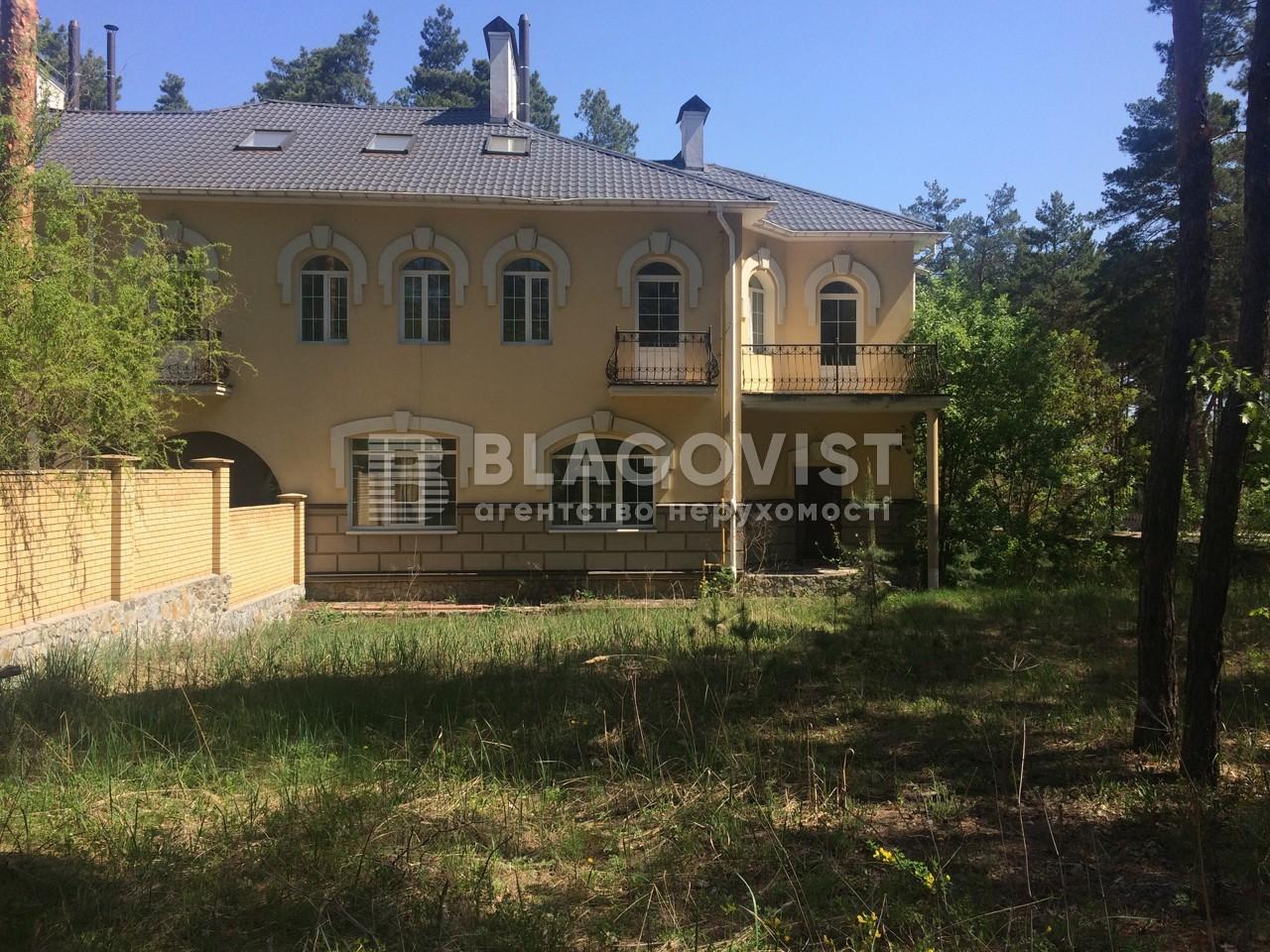 Дом M-31600, Киевская, Козин (Конча-Заспа) - Фото 2