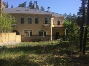 Будинок Київська, Козин (Конча-Заспа), M-31600 - Фото 15