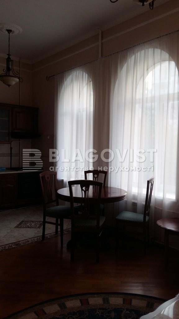 Квартира X-22676, Стрелецкая, 7/6, Киев - Фото 10