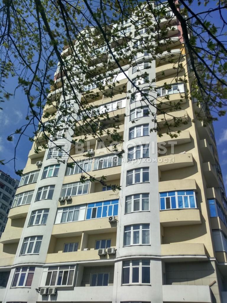 Квартира E-37319, Сковороды Григория, 3, Ирпень - Фото 2