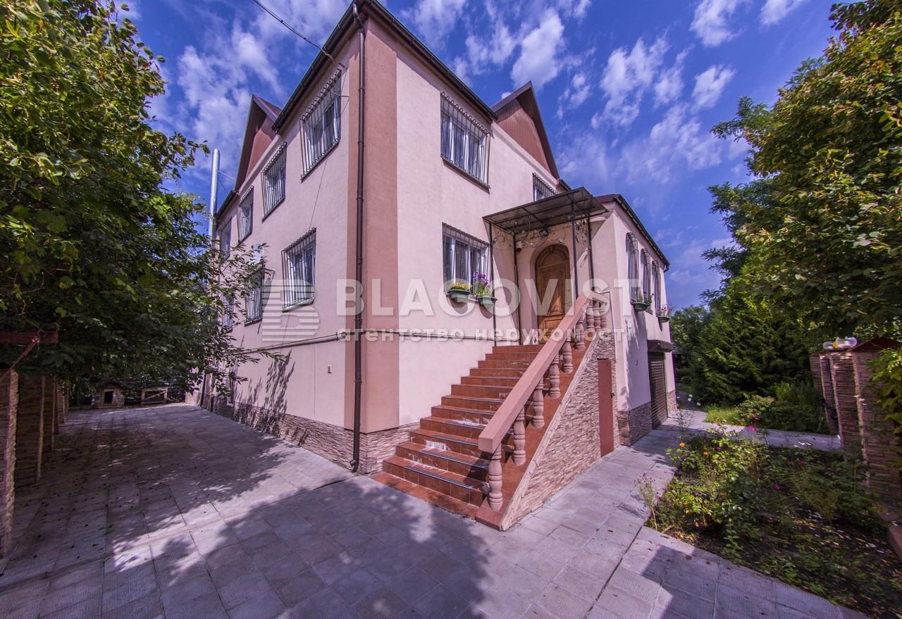 Дом N-18136, Нестеровка - Фото 1