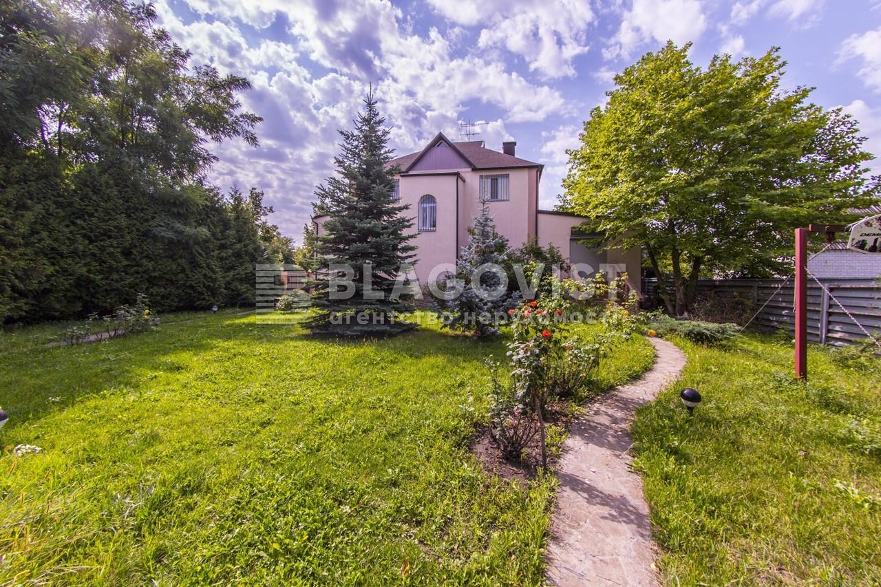 Дом N-18136, Нестеровка - Фото 2