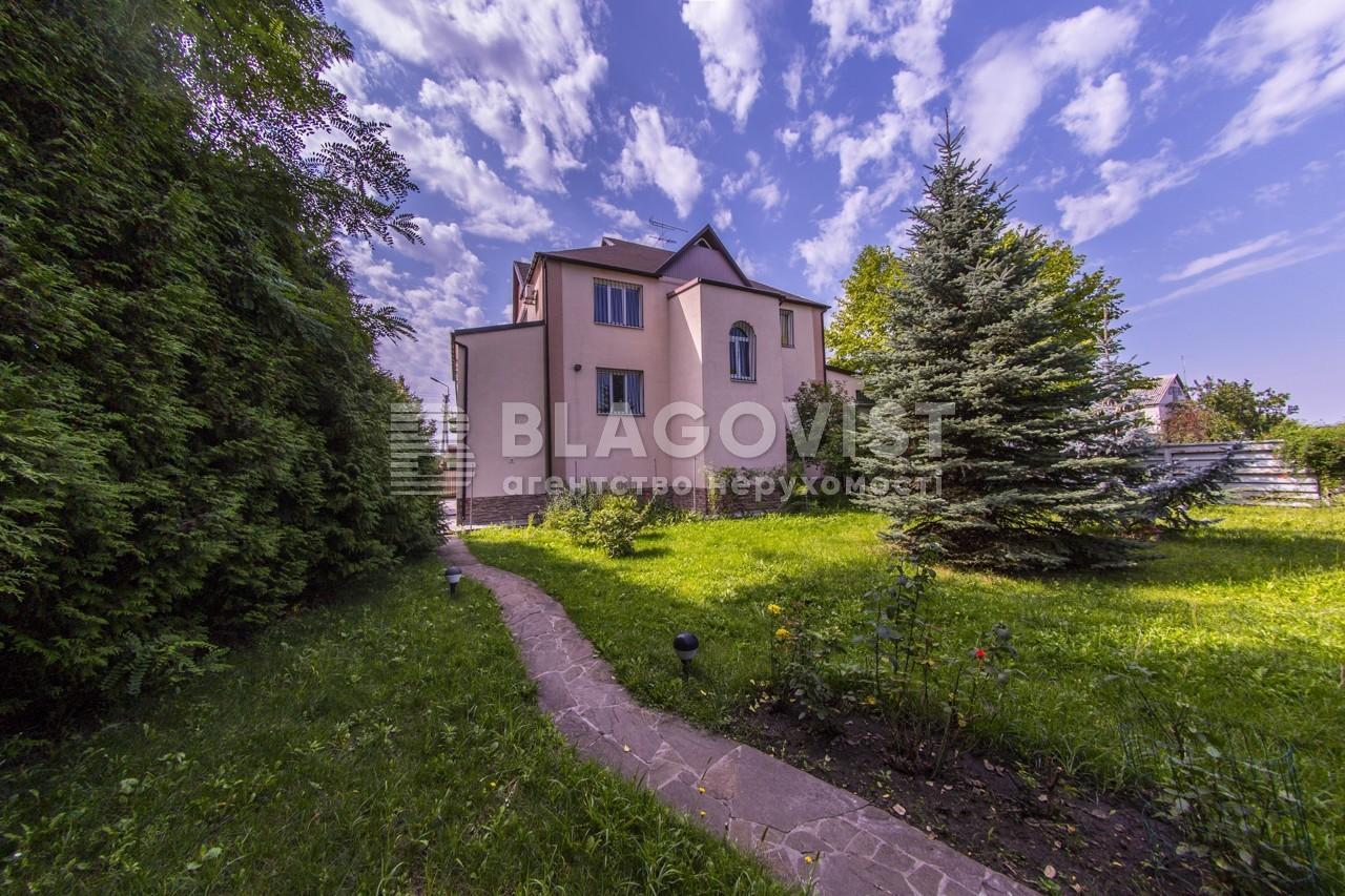 Дом N-18136, Нестеровка - Фото 3
