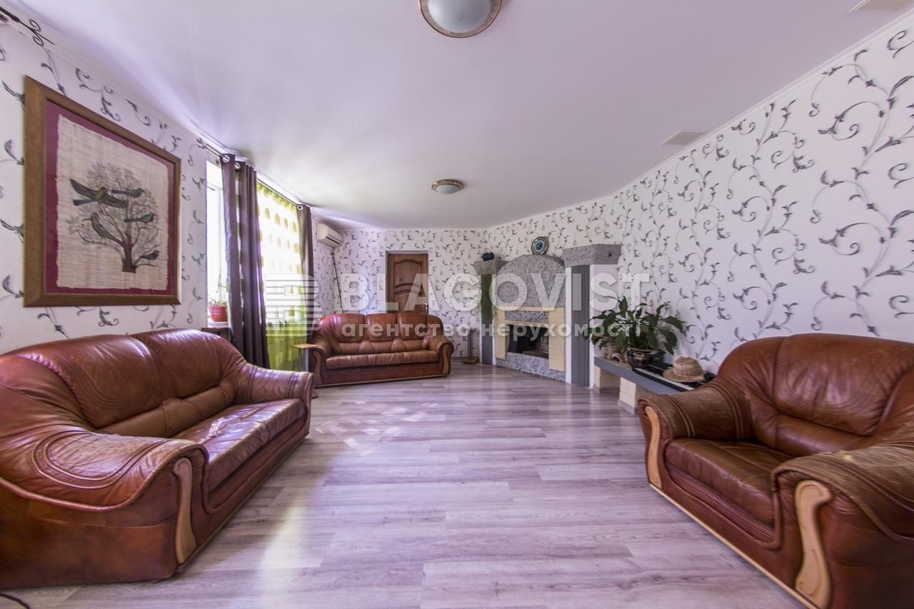 Дом N-18136, Нестеровка - Фото 7