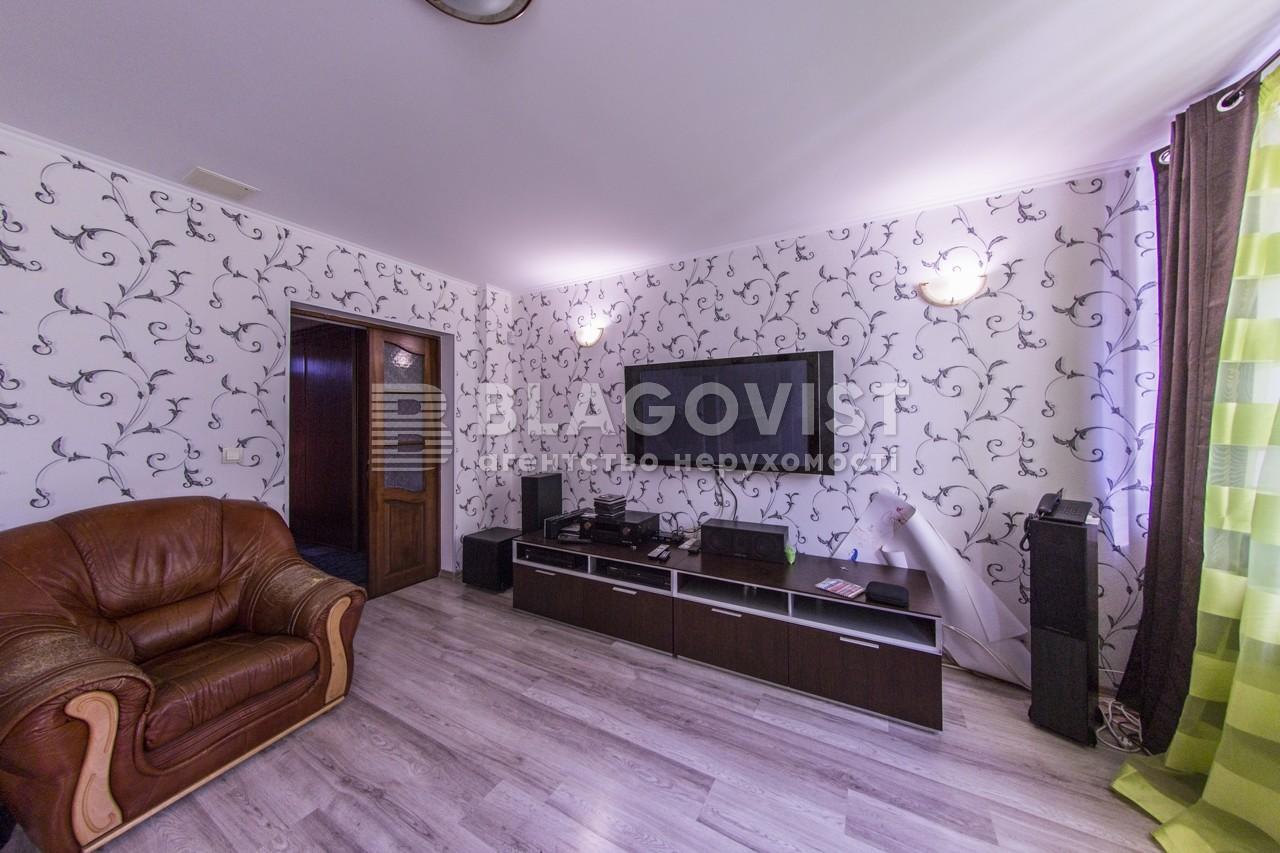 Дом N-18136, Нестеровка - Фото 10