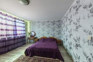 Будинок Вишнева, Бориспіль, N-18136 - Фото 15