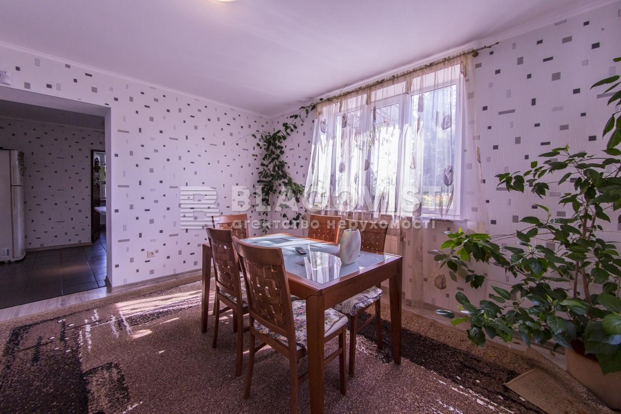Дом N-18136, Нестеровка - Фото 23