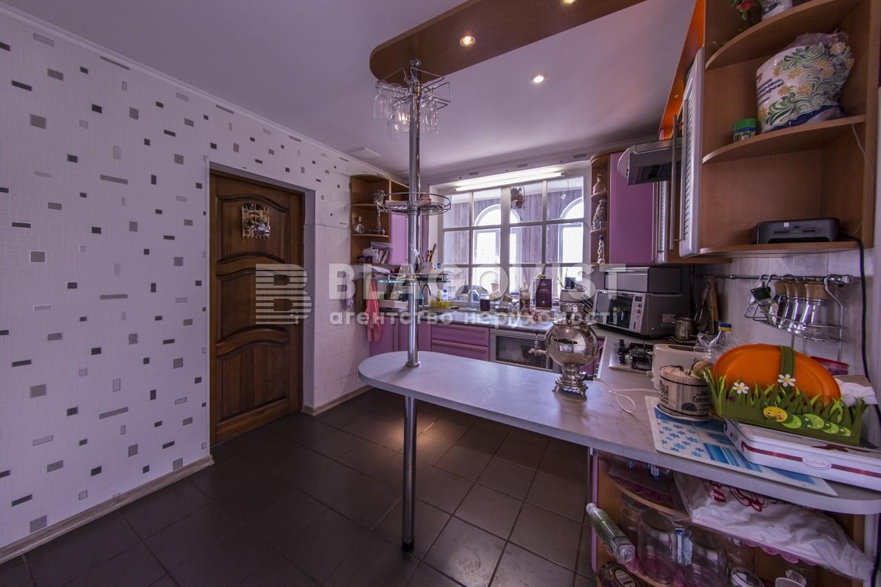 Дом N-18136, Нестеровка - Фото 25