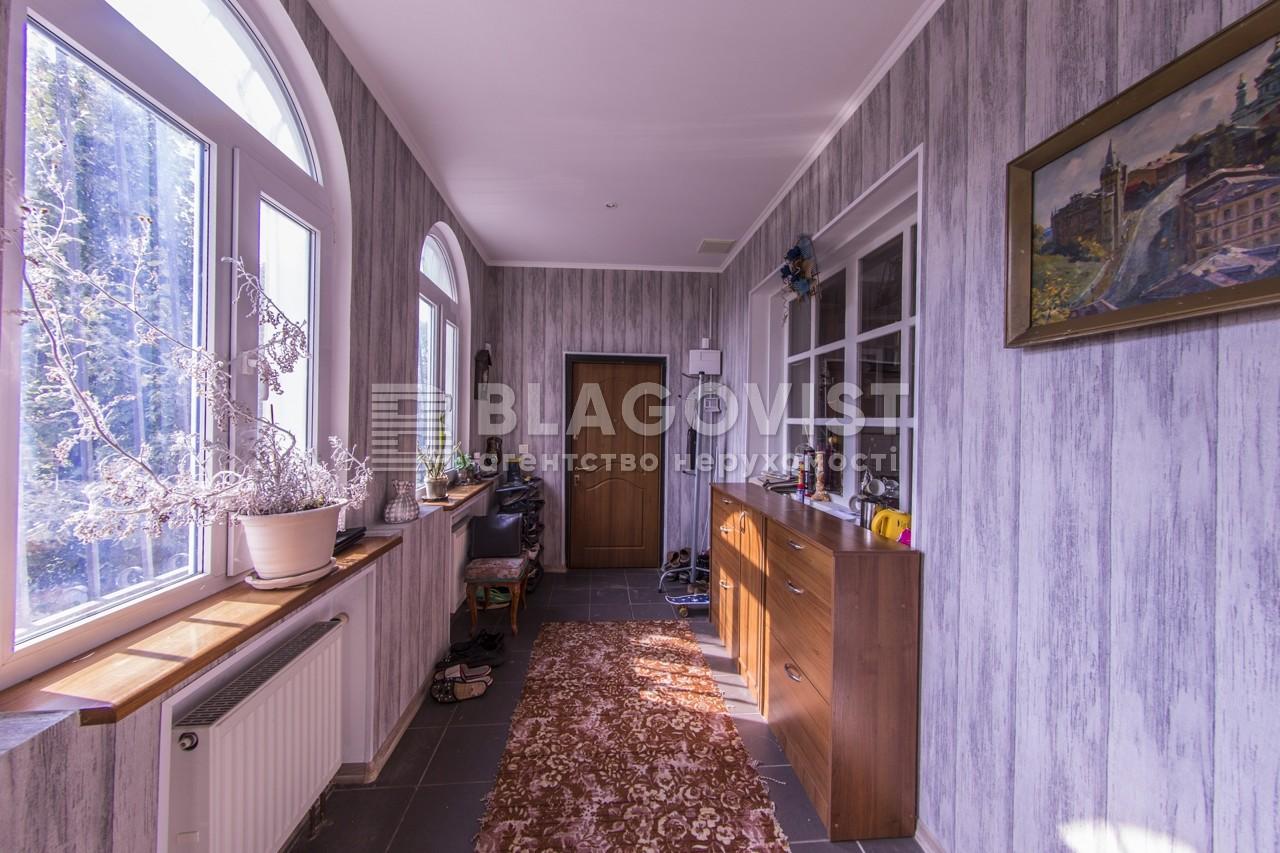 Дом N-18136, Нестеровка - Фото 41
