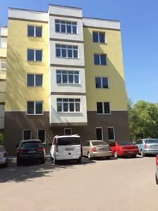 Квартира Чоколовский бул., 27б, Киев, F-37965 - Фото