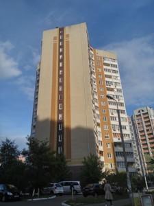Квартира Урловская, 14, Киев, Z-392815 - Фото1