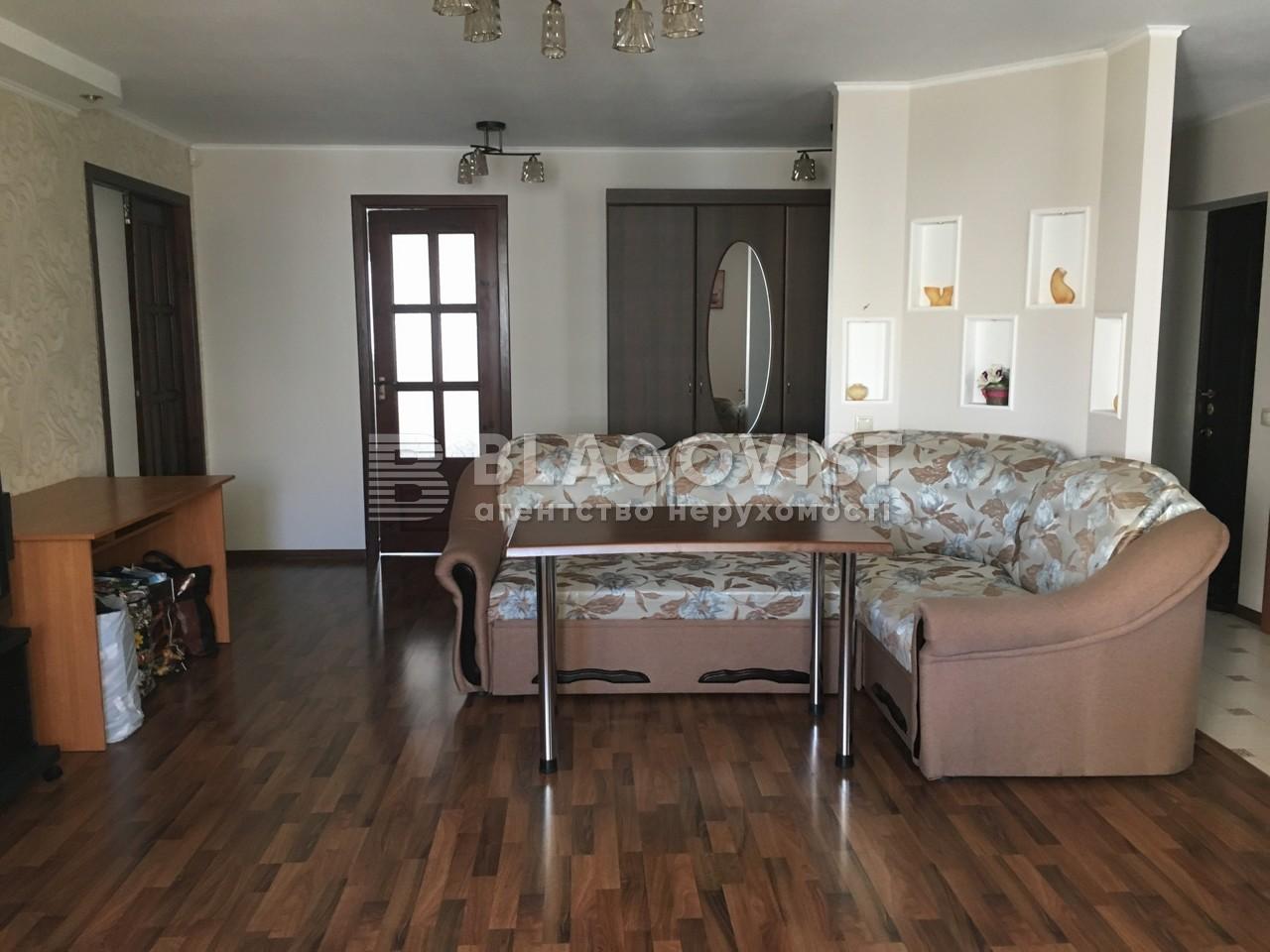 Квартира Z-213120, Автозаводская, 5а, Киев - Фото 1