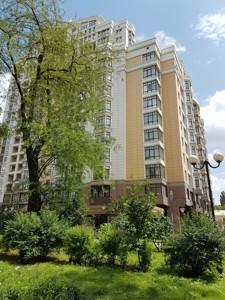 Квартира A-107408, Грушевского Михаила, 9а, Киев - Фото 2