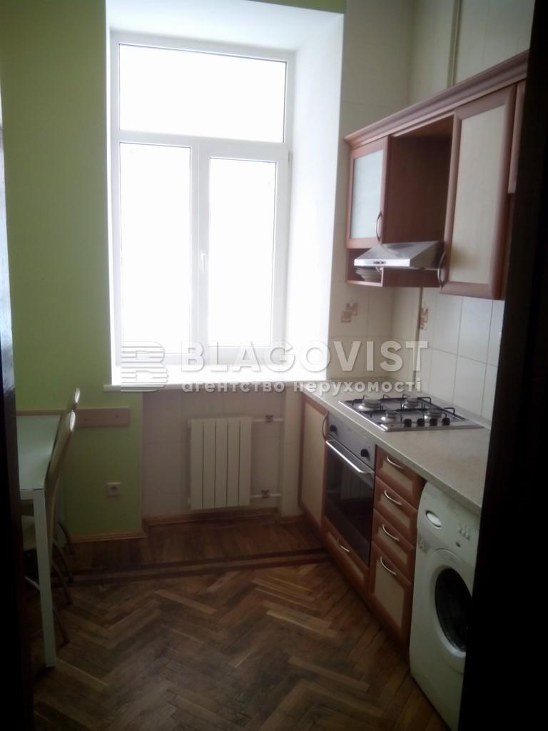 Квартира D-32557, Малая Житомирская, 5, Киев - Фото 9