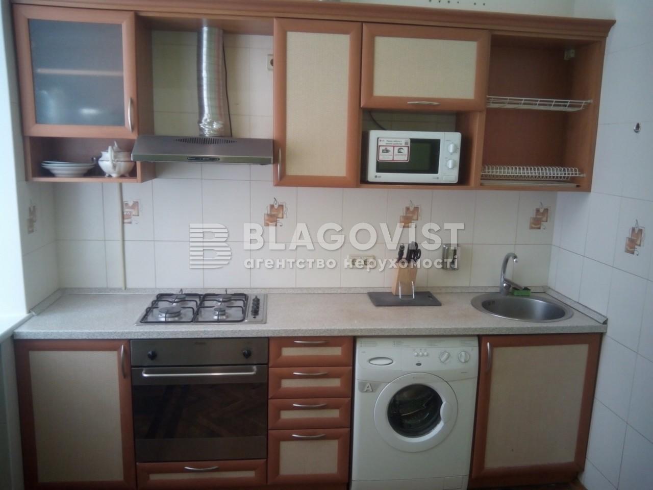 Квартира D-32557, Малая Житомирская, 5, Киев - Фото 8