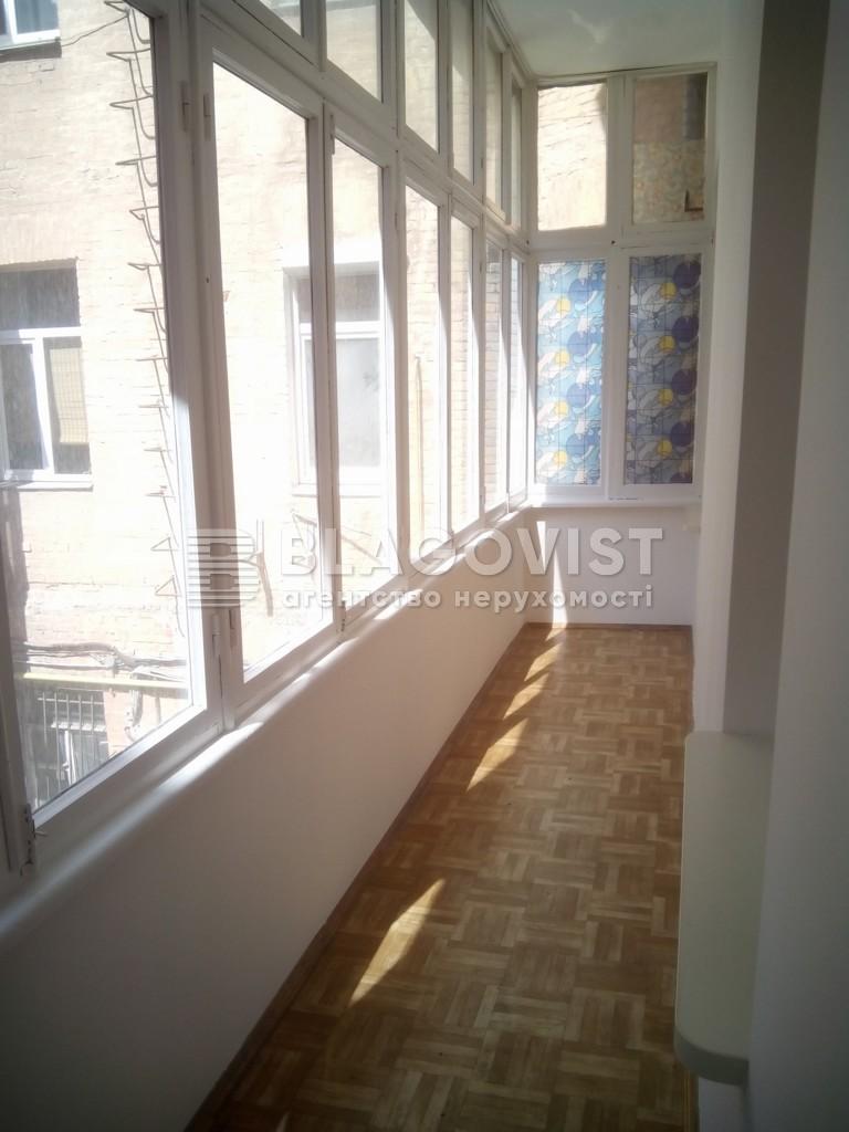 Квартира D-32557, Малая Житомирская, 5, Киев - Фото 15