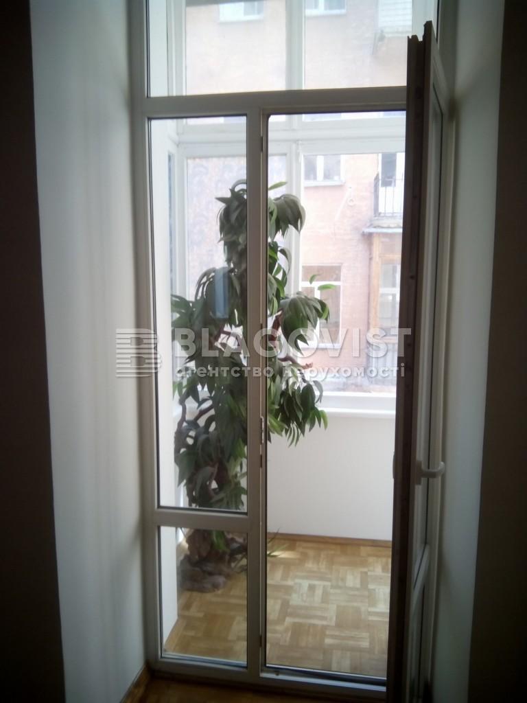 Квартира D-32557, Малая Житомирская, 5, Киев - Фото 5