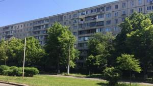 Квартира Рокоссовського Маршала просп., 4, Київ, Z-655972 - Фото