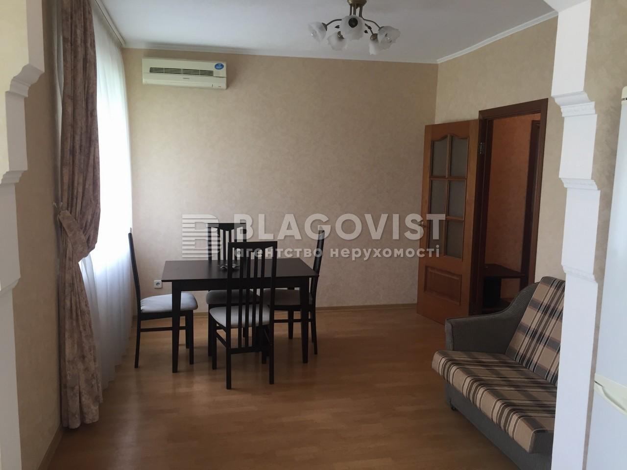 Квартира D-32559, Генерала Алмазова (Кутузова), 14, Киев - Фото 13