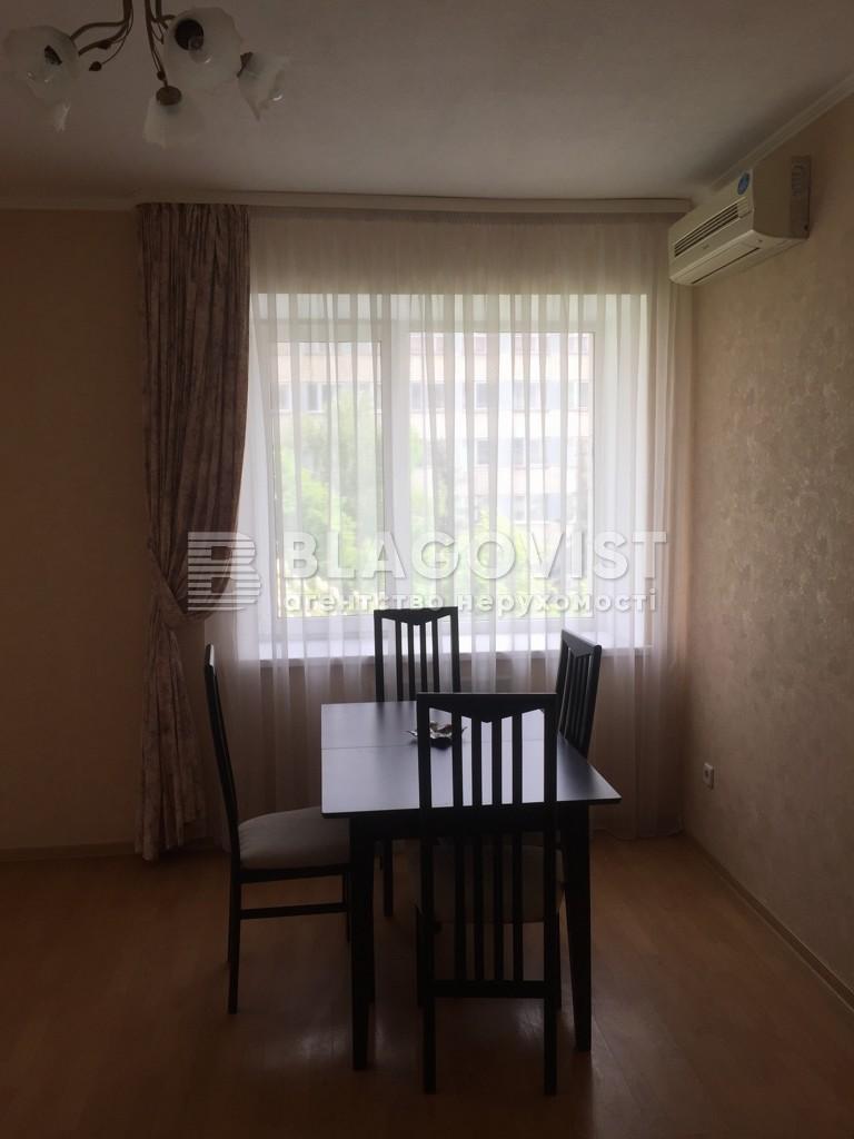 Квартира D-32559, Генерала Алмазова (Кутузова), 14, Киев - Фото 12