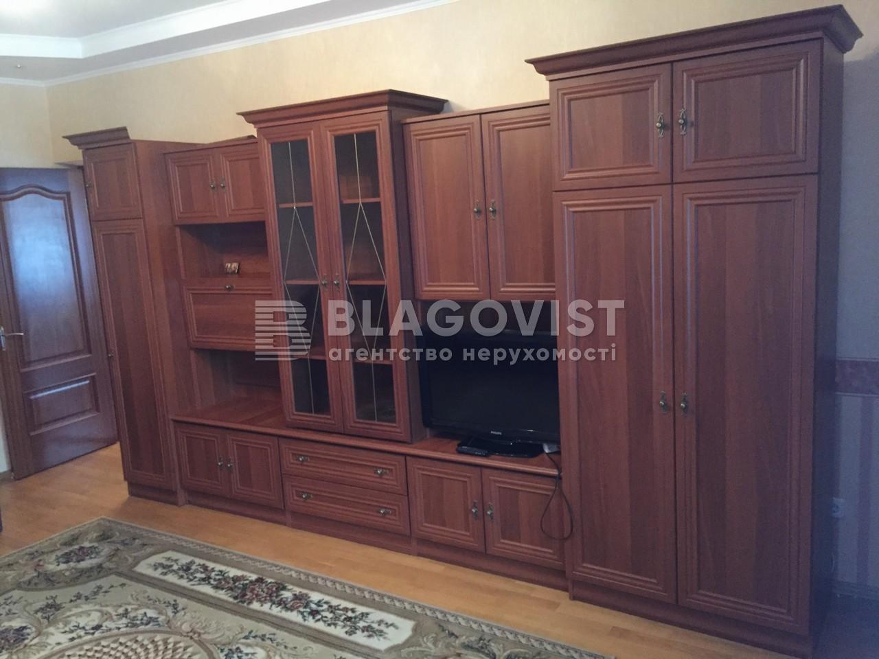 Квартира D-32559, Генерала Алмазова (Кутузова), 14, Киев - Фото 11
