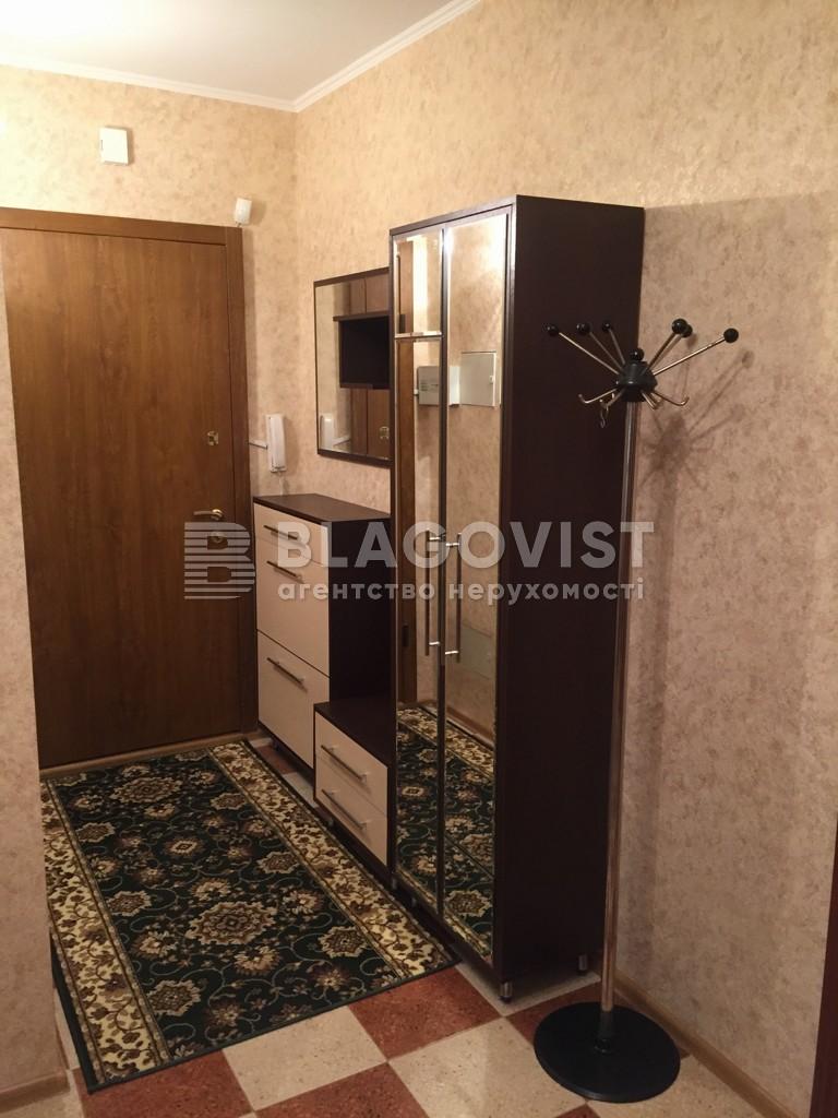 Квартира D-32559, Генерала Алмазова (Кутузова), 14, Киев - Фото 20