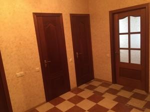 Квартира Генерала Алмазова (Кутузова), 14, Киев, D-32559 - Фото 18