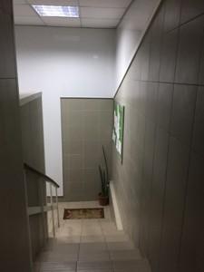 Квартира Генерала Алмазова (Кутузова), 14, Киев, D-32559 - Фото 20
