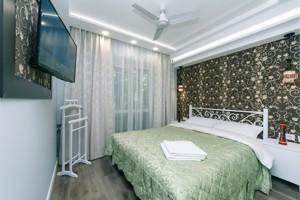 Квартира H-39560, Новогоспітальна (Щорса пров.), 5а, Київ - Фото 6