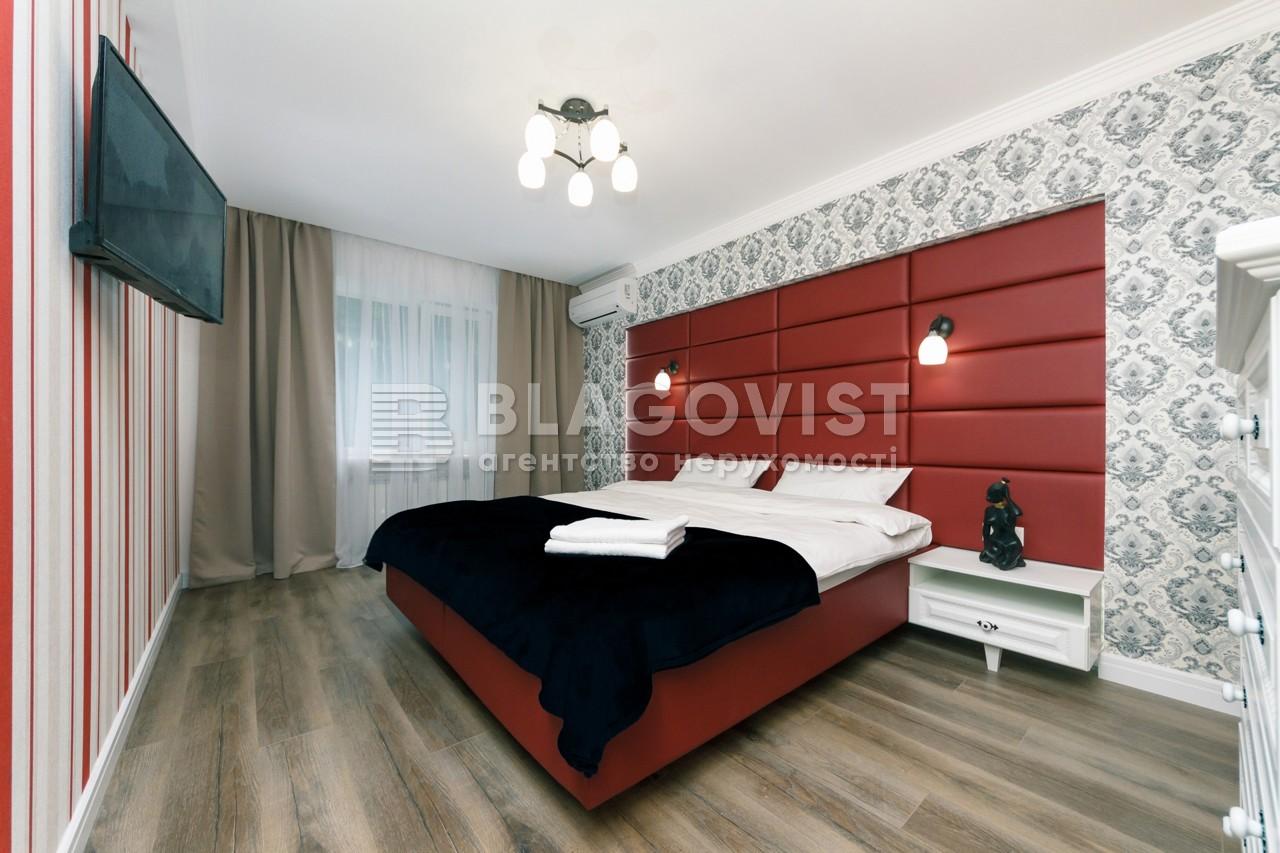 Квартира H-39560, Новогоспітальна (Щорса пров.), 5а, Київ - Фото 11