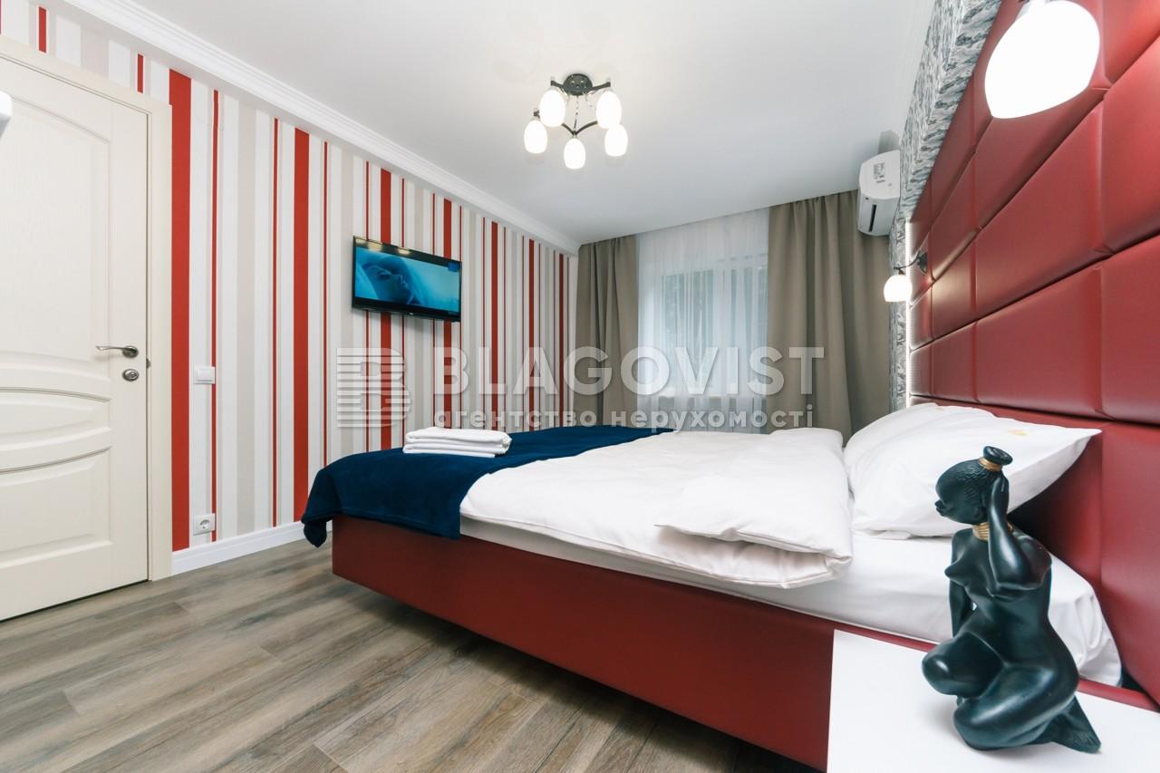 Квартира H-39560, Новогоспітальна (Щорса пров.), 5а, Київ - Фото 12