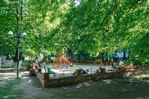 Квартира H-39560, Новогоспітальна (Щорса пров.), 5а, Київ - Фото 25