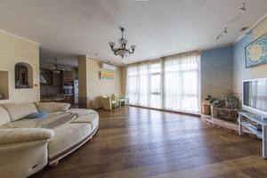 Квартира, P-13126, Панаса Мирного, Печерский